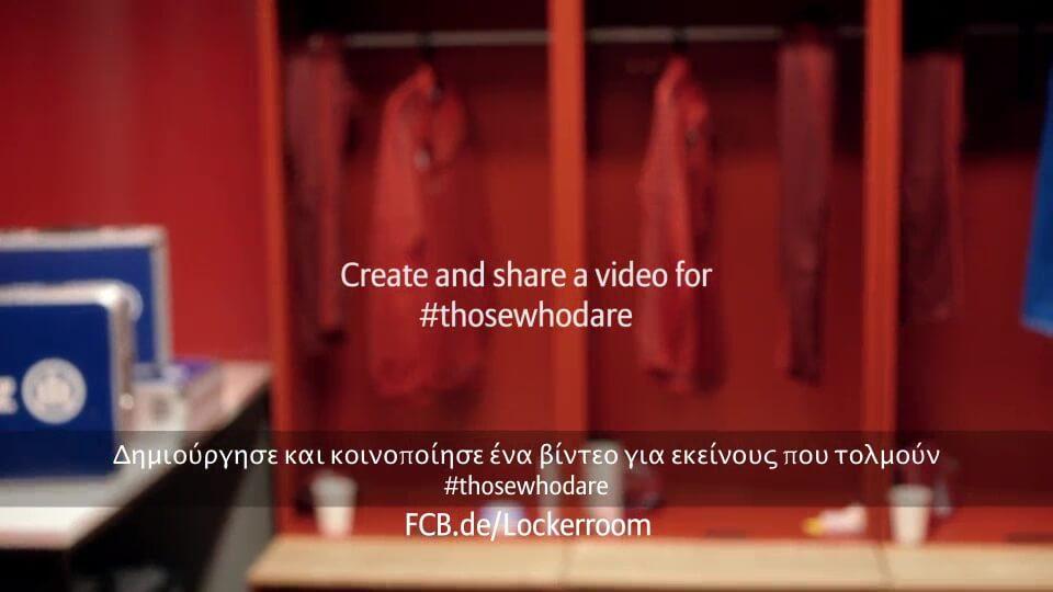 Personalisiertes Motivationsvideo für Allianz FC Bayern mit DDD Hamburg Outro griechisch