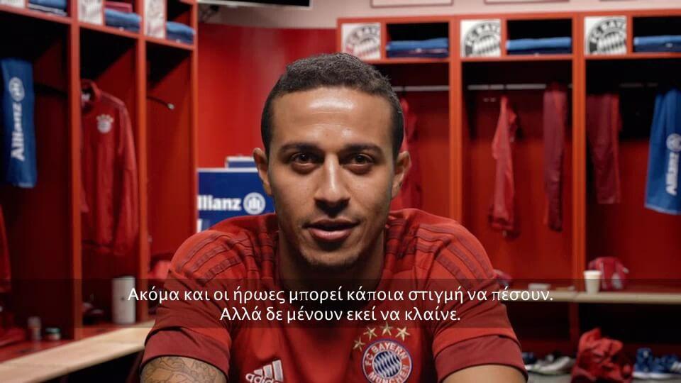 Personalisiertes Motivationsvideo für Allianz FC Bayern mit DDD Hamburg Thiago griechisch