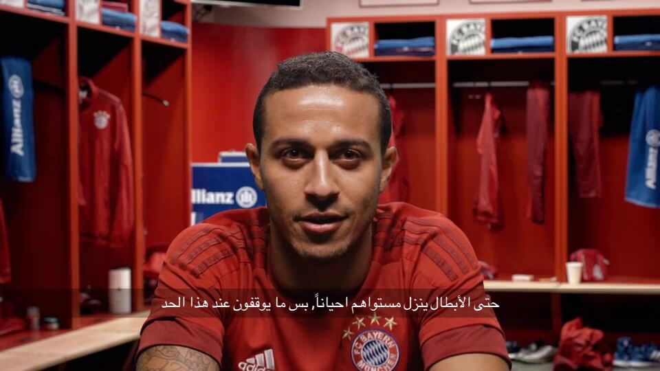 Personalisiertes Motivationsvideo für Allianz FC Bayern mit DDD Hamburg Thiago arabisch